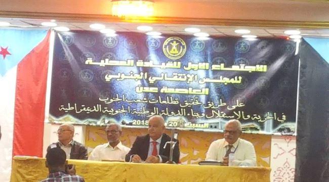 خطاب المجلس الإنتقالي اليمني ..نفس خطاب أحزاب المشترك اليمني !!!!