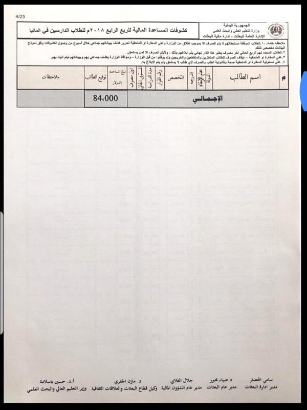 551da4e9-d18d-4bac-93f4-aff1ffb74df7.jpg