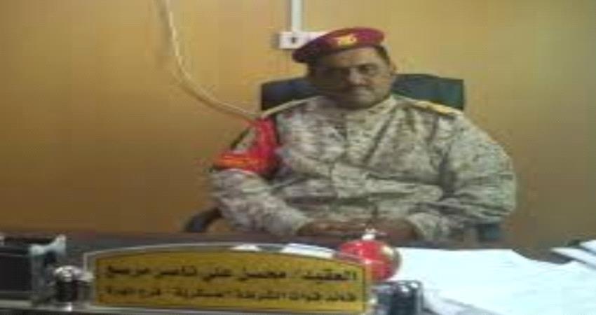 اخبار محافظات اليمن - مصدر عسكري يكشف عن توقيف قائد الشرطة العسكرية في المهرة لهذا السبب