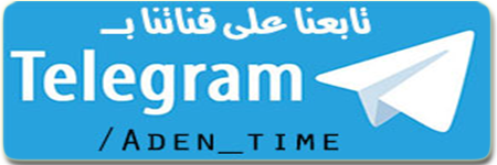 telegramfooter.png